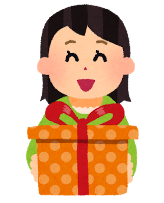 present_girl.png