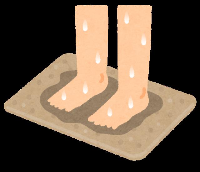 bath_mat_keisoudo (1).png