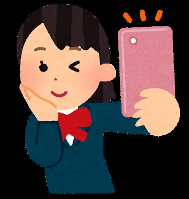 smartphone_jidoril.png